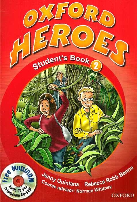 Oxford Heroes 2.Student's Book and MultiROM Pack