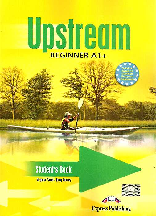 Upstream A1+ beginner SB (student's book)