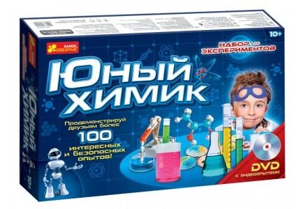 Юный химик Набор для экспериментов