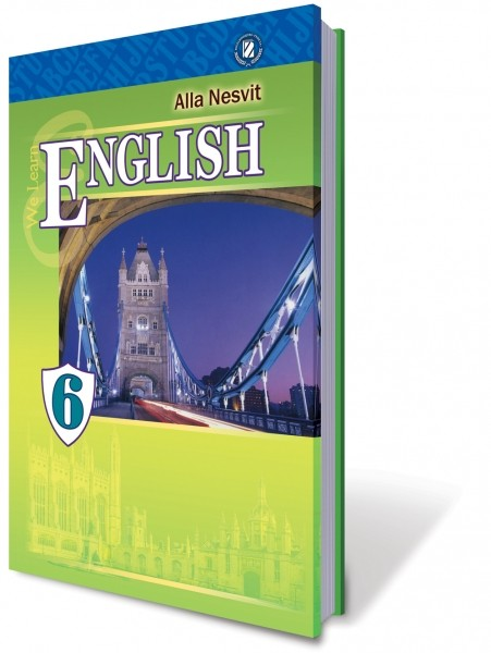 Генеза Английский язык 6 класс учебник авт Несвит