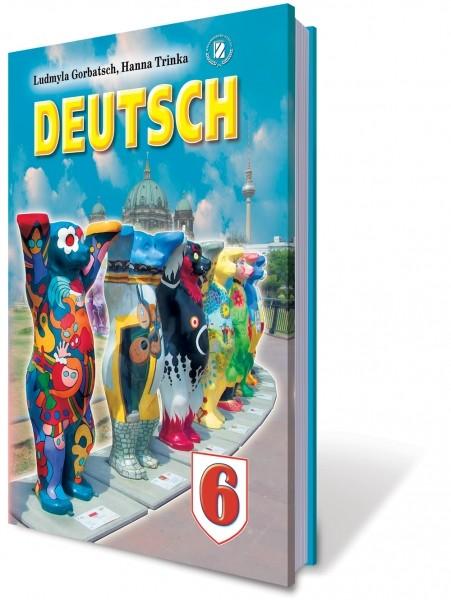 Гдз 7 клас нмецька мова людмила горбач онлайн