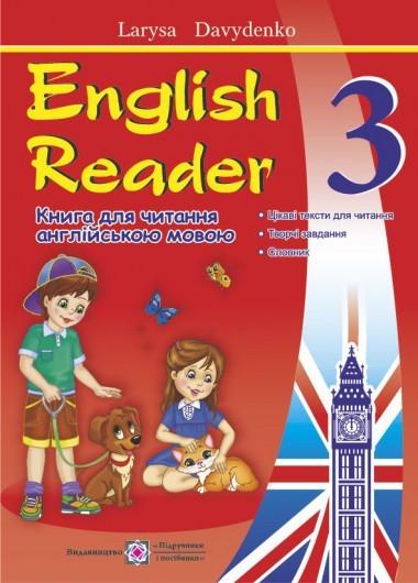 3 класс английский язык english 3 reader книга для чтения скачать