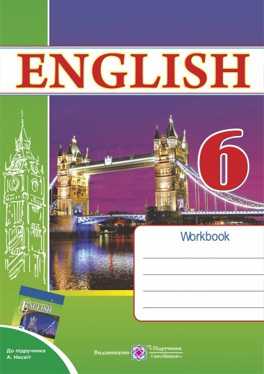 ПиП  Рабочая тетрадь по английскому языку 6 класс (К учеб. Несвит А.)