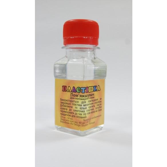 Смягчитель для полимерной глины