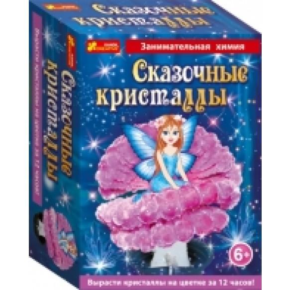 Сказочные кристаллы Цветочная фея