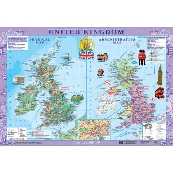 United Kingdom Физическая карта Политико-административная карта м б 1: 1500000 на планках