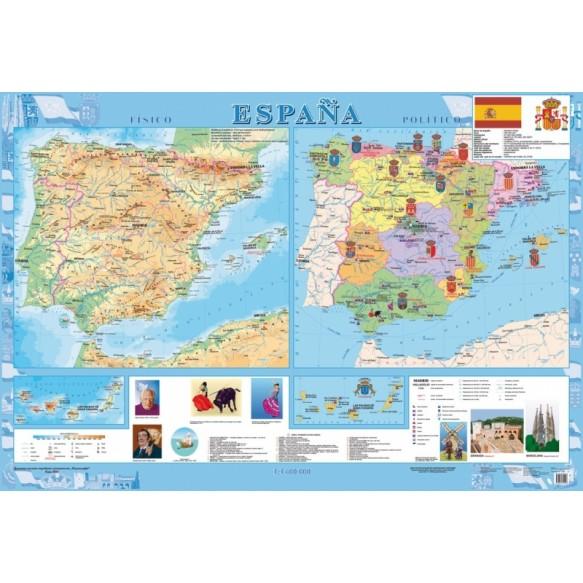 Españа Физическая карта Политико-административная карта м б 1: 1600000