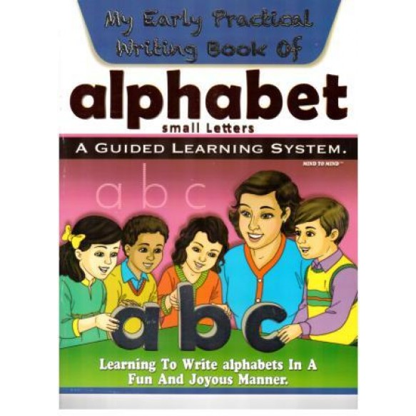 Writing book Алфавіт (маленькі літери)