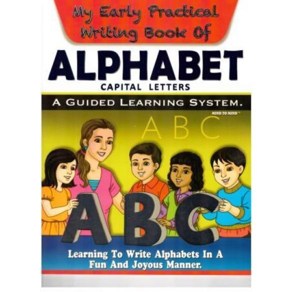 Writing book Алфавіт (великі літери)