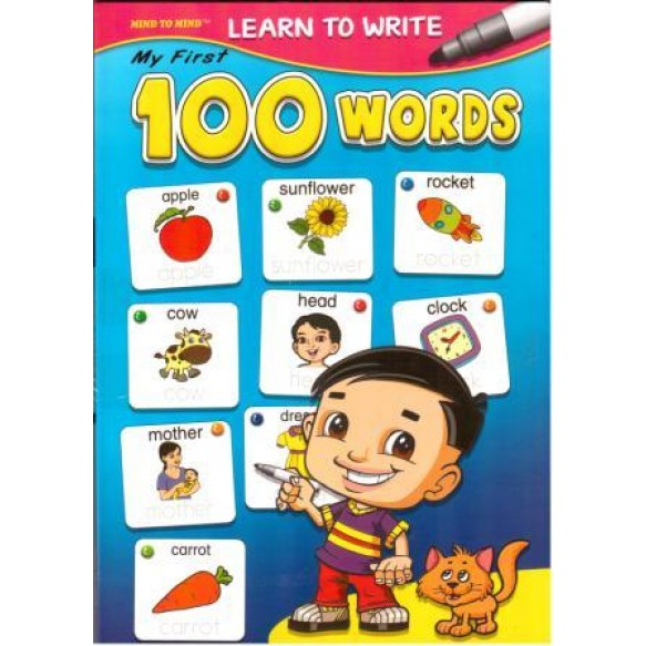 My first 100 words + маркер
