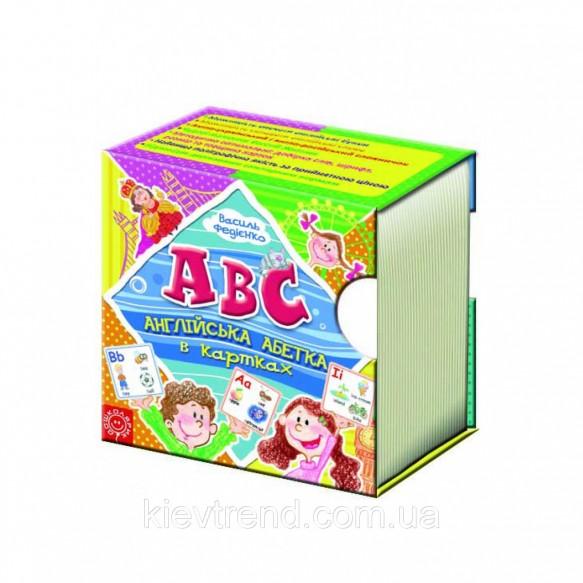 Английский алфавит в карточках