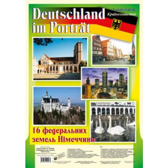 Deutschland im Portrat  landeskunde Страноведение 16 федеральных земель Германии Учебное пособие