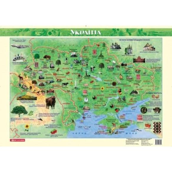 Україна Ілюстрована карта для дітей