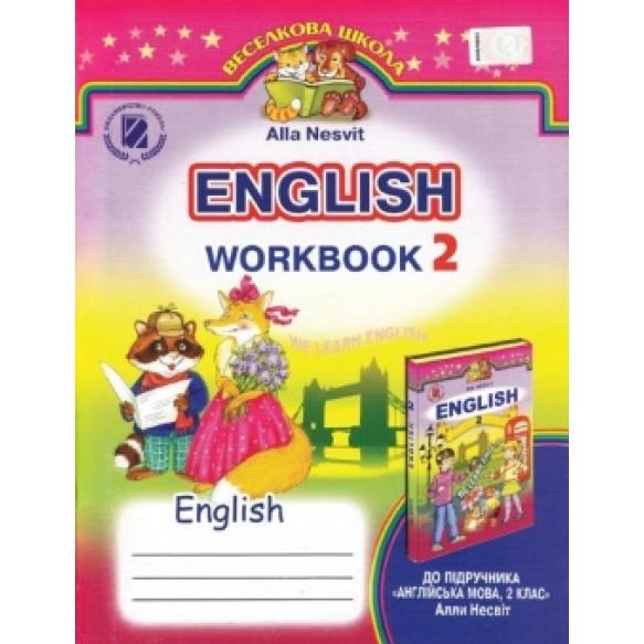 Генеза английский язык 2 класс рабочая тетрадь (к учебн.Несвит)