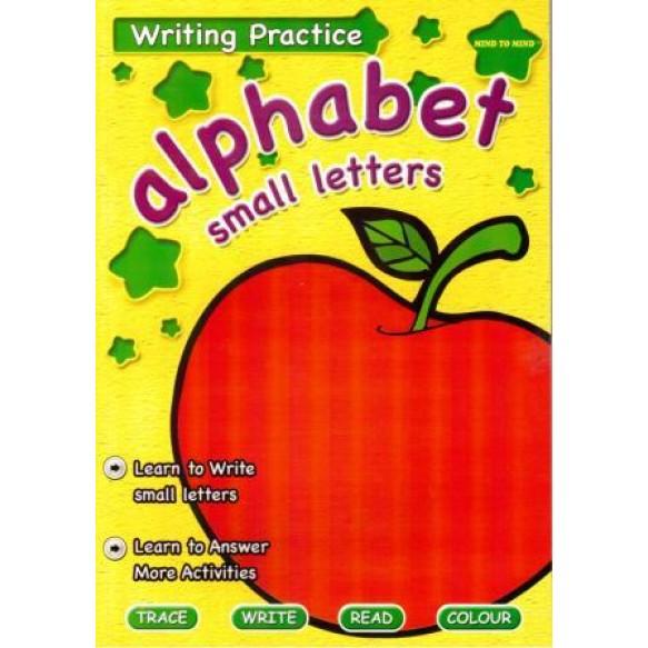 Прописи Alphabet (small letters)