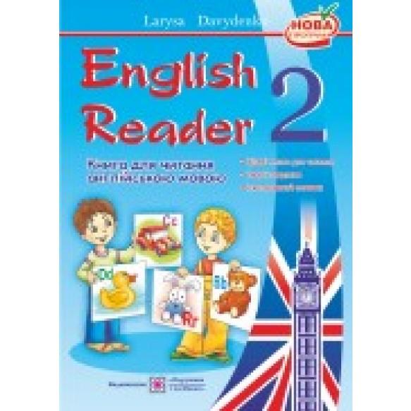 Давыденко English Reader 2 класс