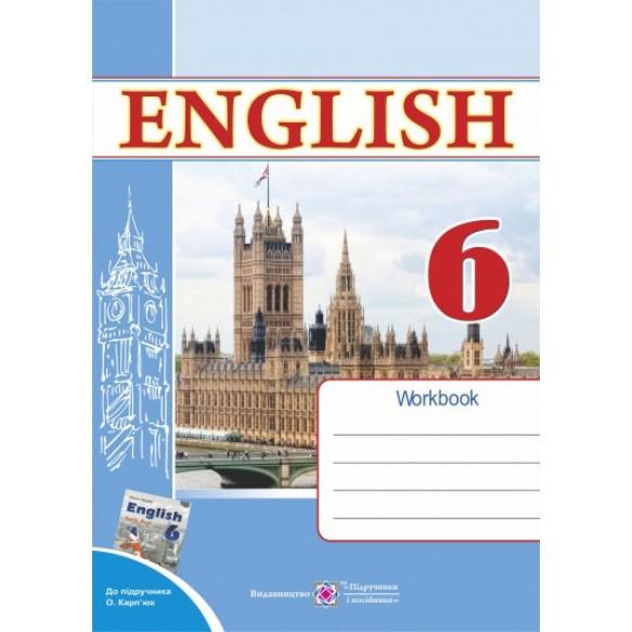 Пип Рабочая тетрадь по английскому языку 6 класс. (К учеб. Карпюк О.)