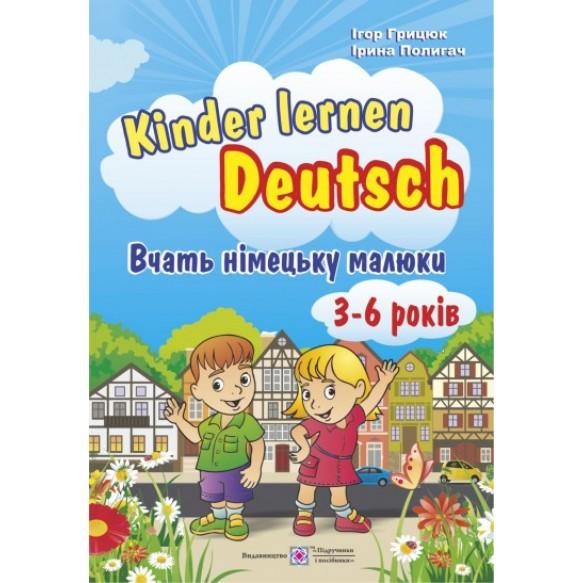 Kinder lernen Deutsch Учат немецкий малыши Для детей 3-6 лет