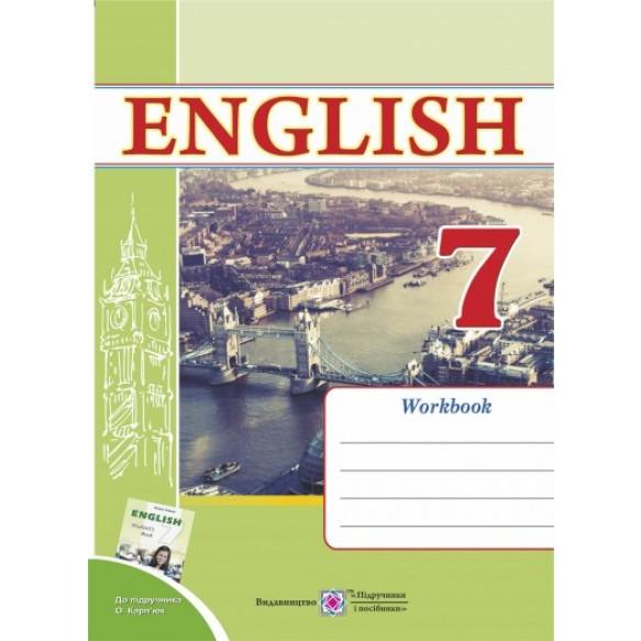 Пип английский язык Рабочая тетрадь 7 класс к учебнику Карпюк