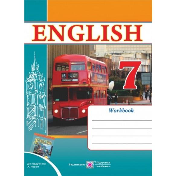 Пип английский язык 7 класс Рабочая тетрадь по к учебнику Несвит