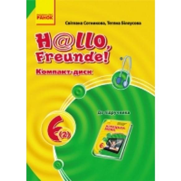 Немецкий язык 6 (2) класс Компакт-диск