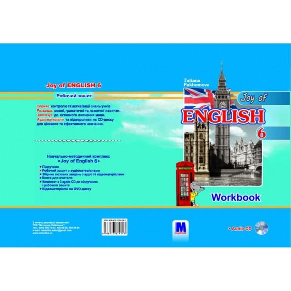 Т Пахомова Joy of English 6 Рабочая тетрадь для 6 класса ОУЗ 2 й год обучения 2  иностранный язык c аудио CD