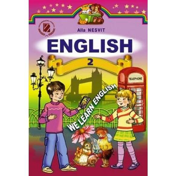 Английский язык 2 класс Алла Несвит