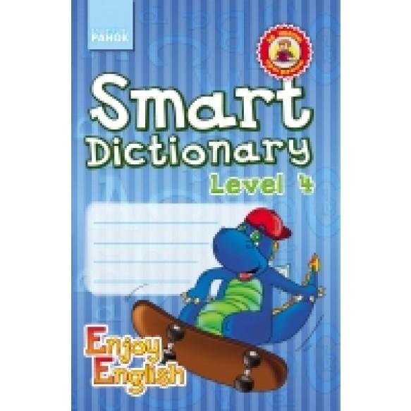 Тетрадь для записи слов Smart Dictionary Level 4