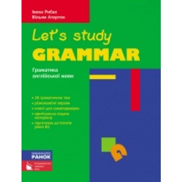 Грамматика английского языка Let's Study Grammar