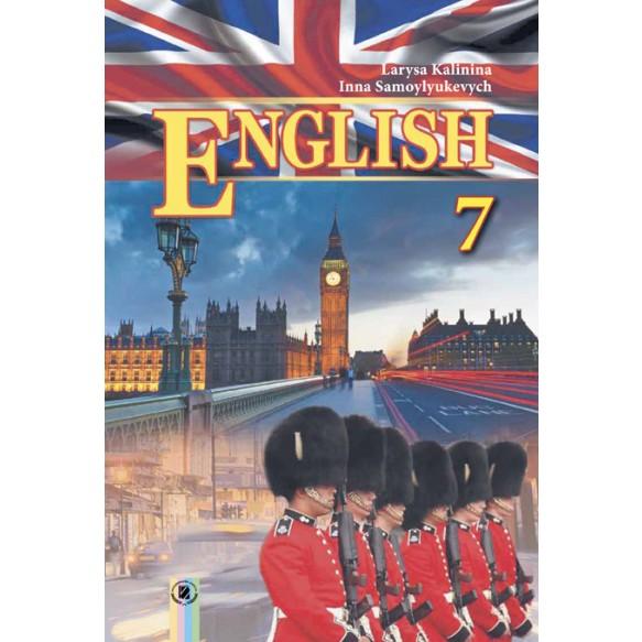 Генеза английский язык Учебник 7 класс угл. изуч. (Калинина, Самойлюкевич) Новая программа