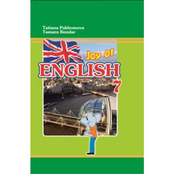Пахомова 7 класс Учебник Joy of English (3й год обучения)