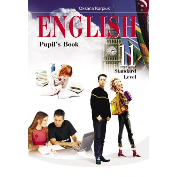 Либра Терра Английский язык 11 класс учебник