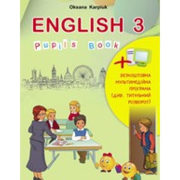 Тернополь англ язык 3 класс