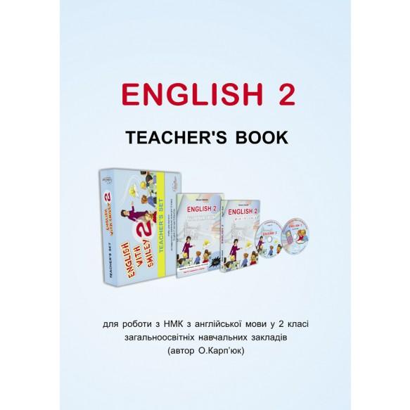 Либра Терра английский язык 2 класс Книга для учителя