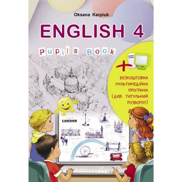 Тернополь англ язык 4 класс