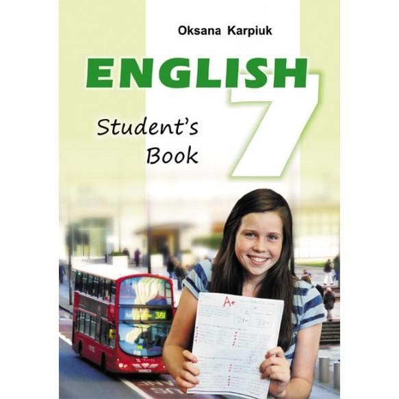 Купить учебники 7 класс украина | лучшие цены, доставка по украине.
