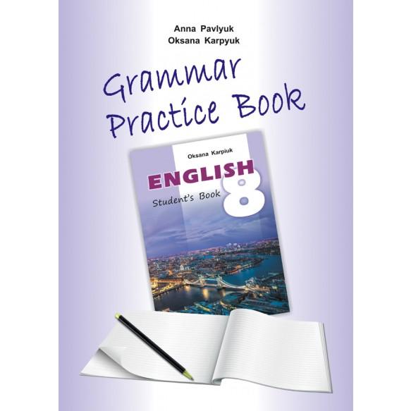 """Либра Терра английский язык 8 класс Рабочая тетрадь по грамматике """"Grammar Practice Book"""" Новая программа к учебнику Карпюк"""