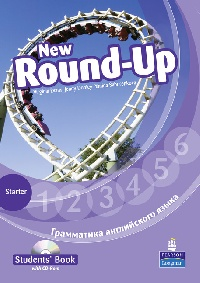 New Round-Up Starter  Student's Book with CD-ROM