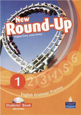 New round up 6 скачать бесплатно | «ваш учебник».