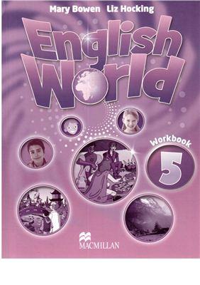 Level 5. English World. Workbook UA