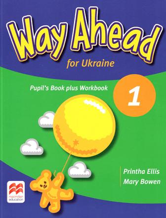 Way Ahead Ukraine 1 Pupil's book + Workbook