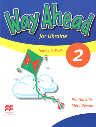 Way Ahead Ukraine 2 Teacher's Book