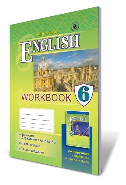 Английский язык Несвит 6 класс Рабочая тетрадь Генеза