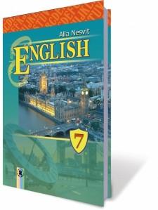 Підручник англійська мова 7 клас несвіт 2015. Скачать, читать.