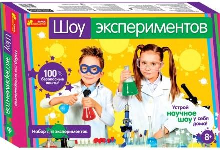 Шоу экспериментов Набор для экспериментов