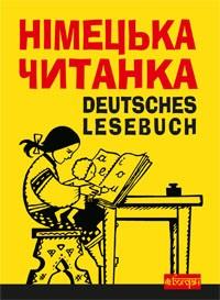 Deutsches Lesebuch Немецкая книга для чтения