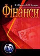 Финансы Учебное пособие