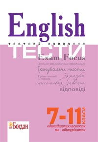 English. Exam Focus. Tests