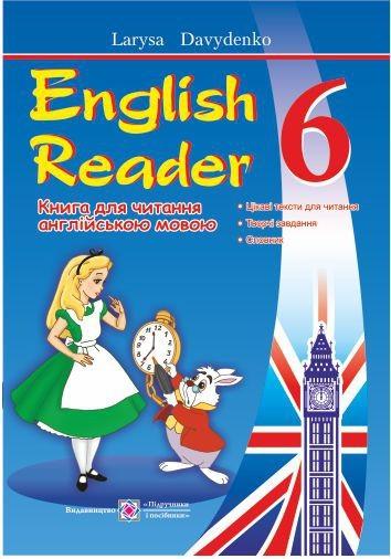Книга для чтения на английском языке 6 класс
