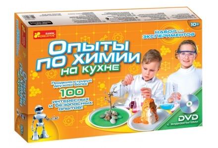Опыты по химии на кухне Набор для экспериментов